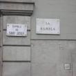 2009-05_10_GP_Barcellona_resize_108