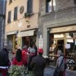2012_04_21_e_cortona_visita_guidata-284