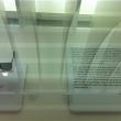 2012_09_15_visita_museo_casa_natale_enzo_ferrari-63
