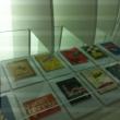 2012_09_15_visita_museo_casa_natale_enzo_ferrari-64