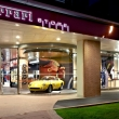 Ferrari Spa, Store, Maranello, Mdena, Negozio, Ferrari Store