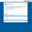 2014_09_27_TWEET_GAZZETTA_DI_MODENA