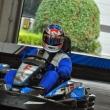 2014_10_05_I_Trofeo_GILLES_VILLENEUVE_Endurance_Kart_Lariomotorsport_Colico_400