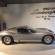 2016_09_30_Factory_Lamborghini_004