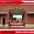 28 Factory Tour SFC 2017 - Caprino Bergamasco (4)