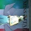 2017_06_18_Ritrovo_Villa_d'Adda_Selezione_Miss_Italia_312