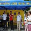 2018_05_27_Ritrovo_Ferrari_Lions_Club_Valcalepio_Valcavallina-0042