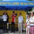 2018_05_27_Ritrovo_Ferrari_Lions_Club_Valcalepio_Valcavallina-0043