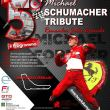 2018_06_10_5to-Tribute_Michael_Schumacher_and_Jules_Remember-0002