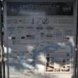 1_2018_06_29-30_1Luglio_Passi_Svizzeri-0015