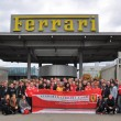 2019_11_23_Ferrari_Factory_Tour-2