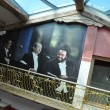 2020_08_02_Csa_Museo_Luciano_Pavarotti-142