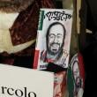 2020_08_02_Csa_Museo_Luciano_Pavarotti-181