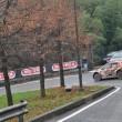 2020_12_05_WRC-FIA-World-Rally-Championship_2020-194