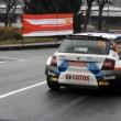 2020_12_05_WRC-FIA-World-Rally-Championship_2020-244