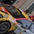 2020_12_05_WRC-FIA-World-Rally-Championship_2020-91
